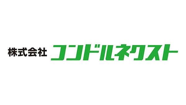 【協力会社】株式会社コンドルネクスト