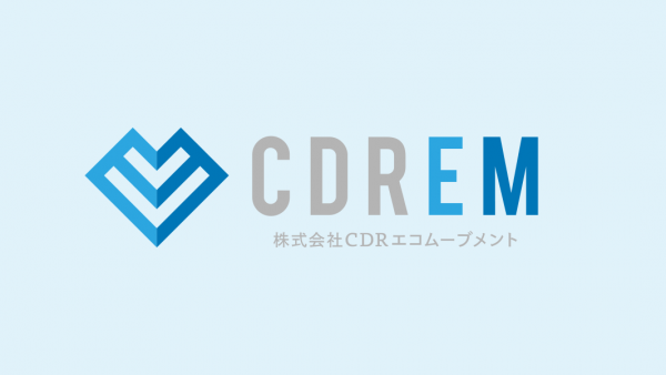 株式会社CDRエコムーブメント